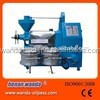 corn oil press/electric oil/used oil cold press machine