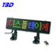 12V Car LED programmable led moving message sign board name led scrolling message board