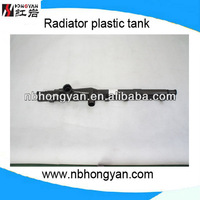 CAR RADIATOR TANK FOR CELICA/CARINA OEM:164007A70