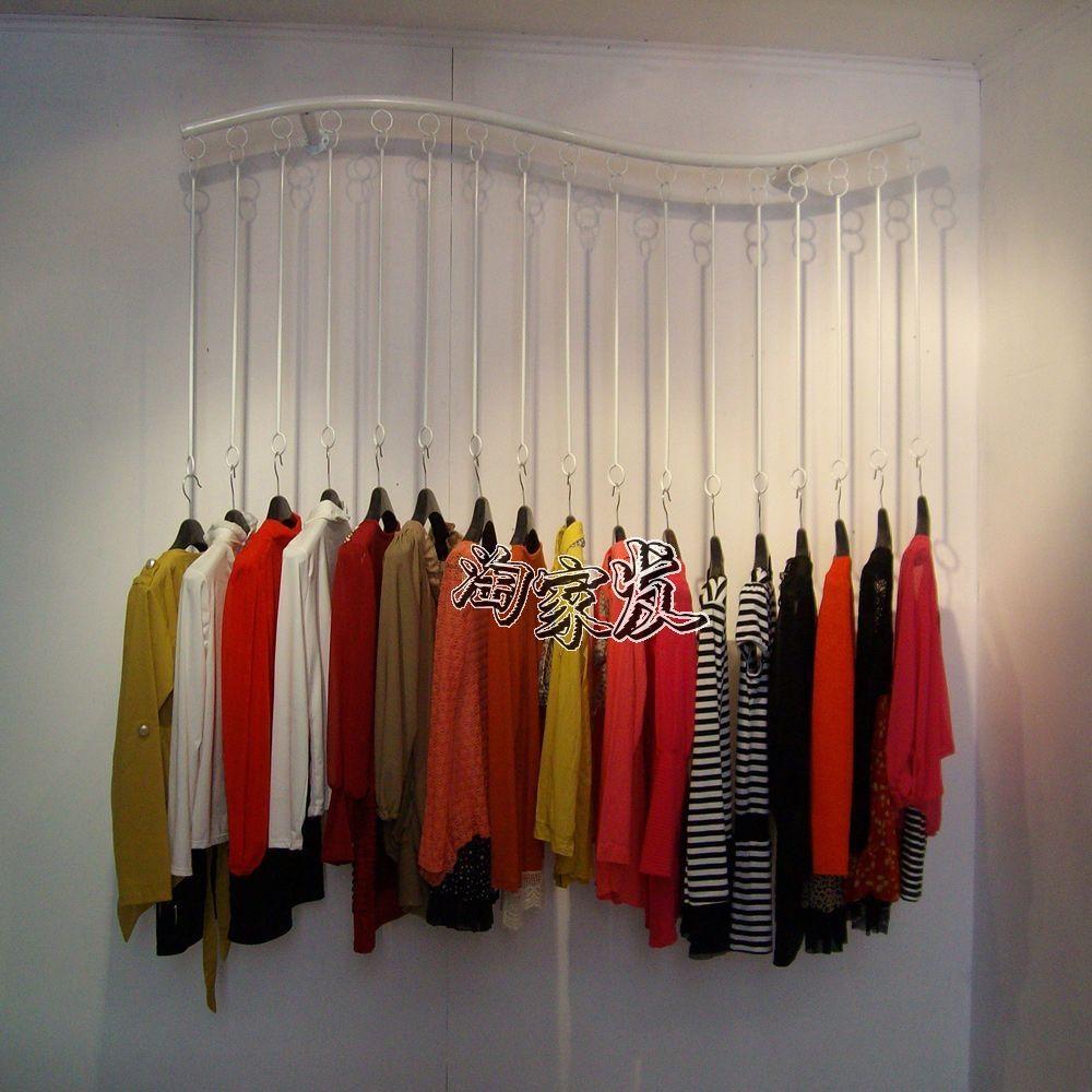 Rack clothing store