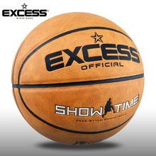 Low price of custom rubber basketballs With Long-term Technical Support