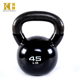 Custom fitness vinyl kettlebell with logo