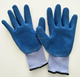 rubber glove with cotton material inside crinkle latex gloves for safety gardening work
