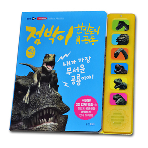 books with sound board module to kids by manufacturer