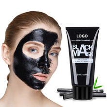 Deep Cleaning Black Head Remover Gezichtsmasker