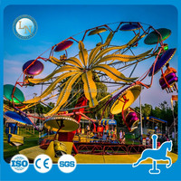 outdoor amusement park rides children fun toy games twin flight rides for sale