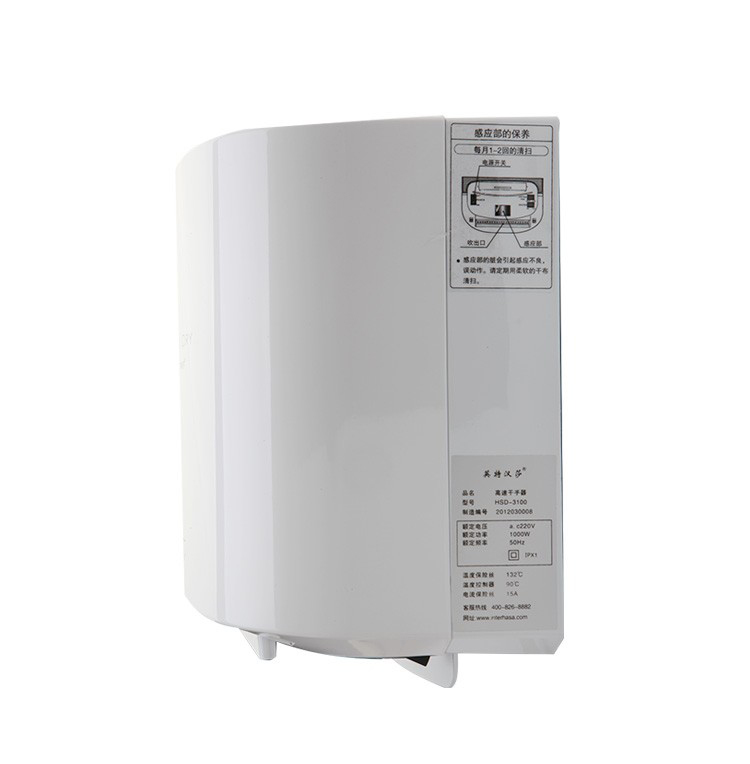2019 Hot sale easy install automatic popular electric jet air hand dryer