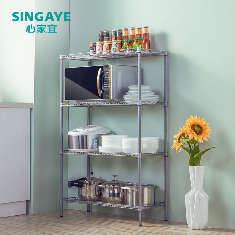 New 4 Tiers Stainless Steel For Kitchen Or Bathroom Wire Storage ...