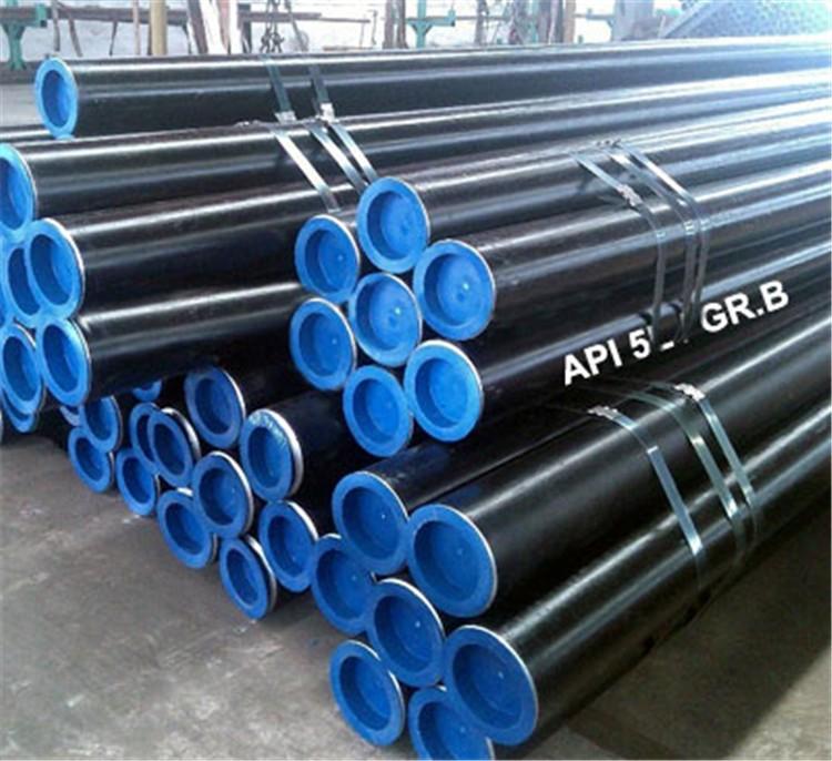 Seamless api l used steel pipe buy