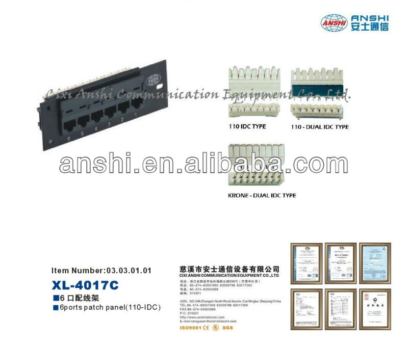 ANSHI Cat5e UTP 1U 6 Port 110 Connect Patch Panel