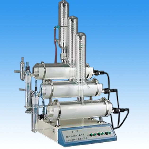 Price Of Water Distillation Unit, Price Of Water Distillation Unit ...