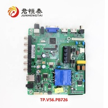 Hohe Qualität Fabrik Preis China LED TV Wichtigsten Pcb Board für <span class=keywords><strong>LG</strong></span>