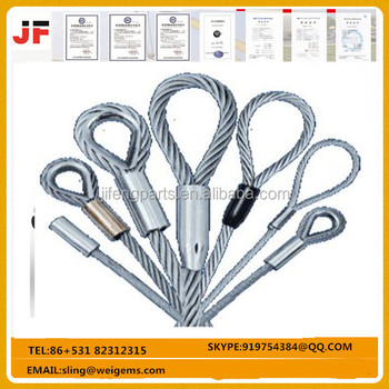 Mechanical Splice Cable Laid Body Wire Rope Sling 3 - Leg Wire Rope ...