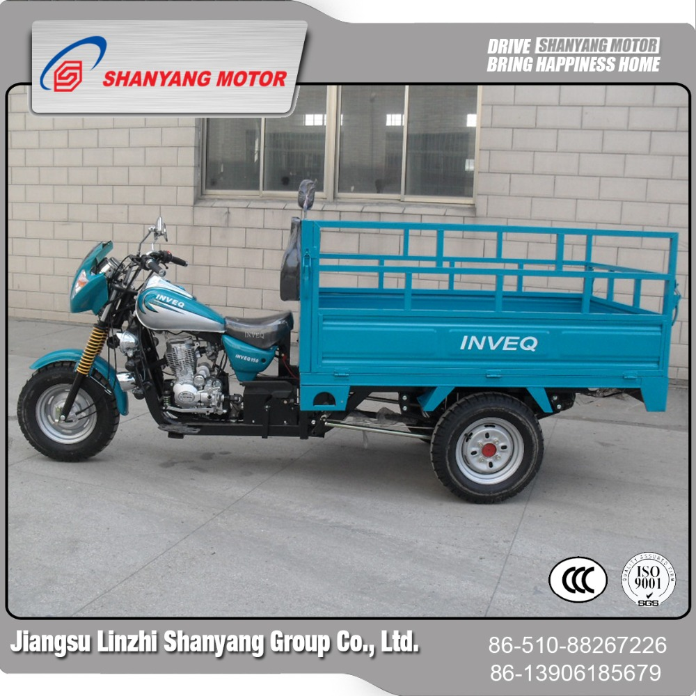 Alibaba china supplier 150cc bajaj three wheeler price / 3 wheel motor tricycle cargo tricycle