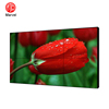 Cheap LCD Video Wall On Sale With High Resolution In China