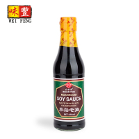 Chinese hot selling natural seasoning halal mushroom soy sauce