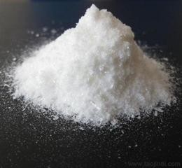 Avibactam Sodium Cas No. 1192491-61-4