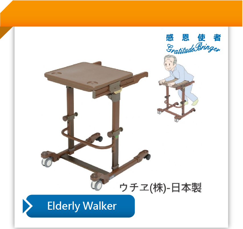 Medical Walker with Wheels and Board for Elderly Disabled