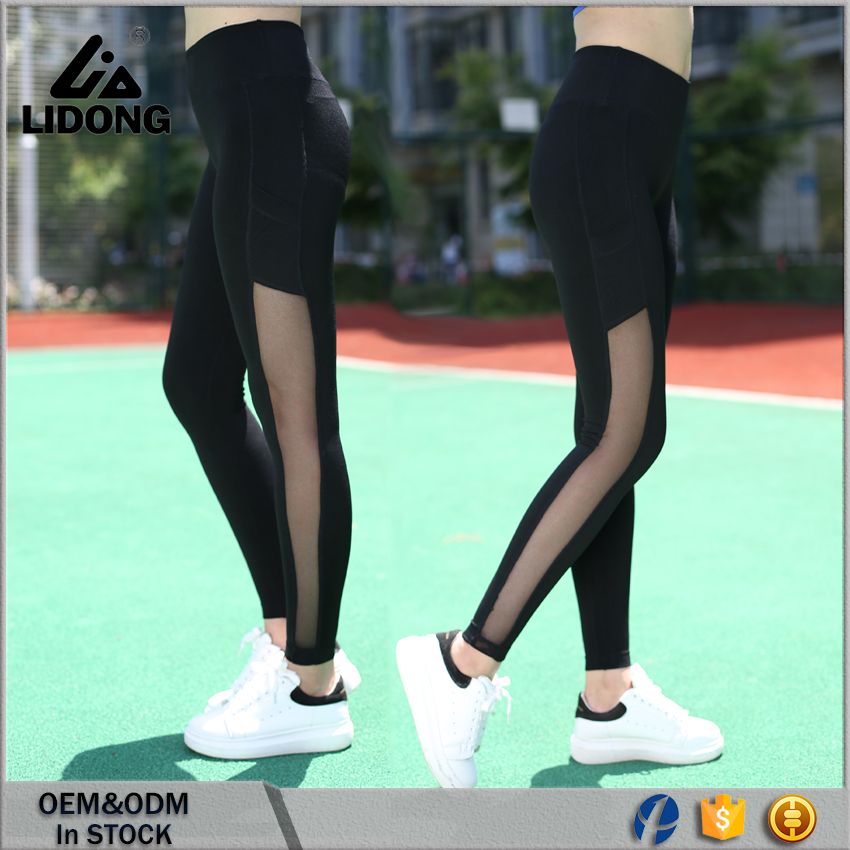 wholesale fashion breathable soft compression tights yoga pants for womens