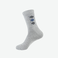 Modern style as custom design make your own logo special man sock