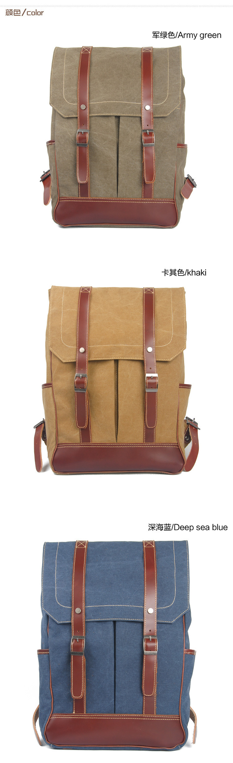 Large capacity vintage canvas backpack travel bag
