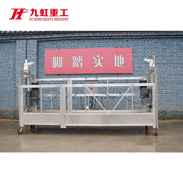 zlp500 guindola electrica suspended platform with counterweight