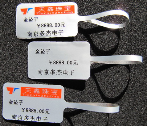 silicon material rfid jewelry folding tags