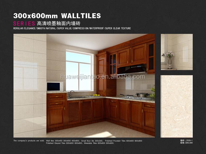 세라믹 타일 벽 300x600 3d 욕실 벽 타일 스티커 벽 타일 청소 기계 ...