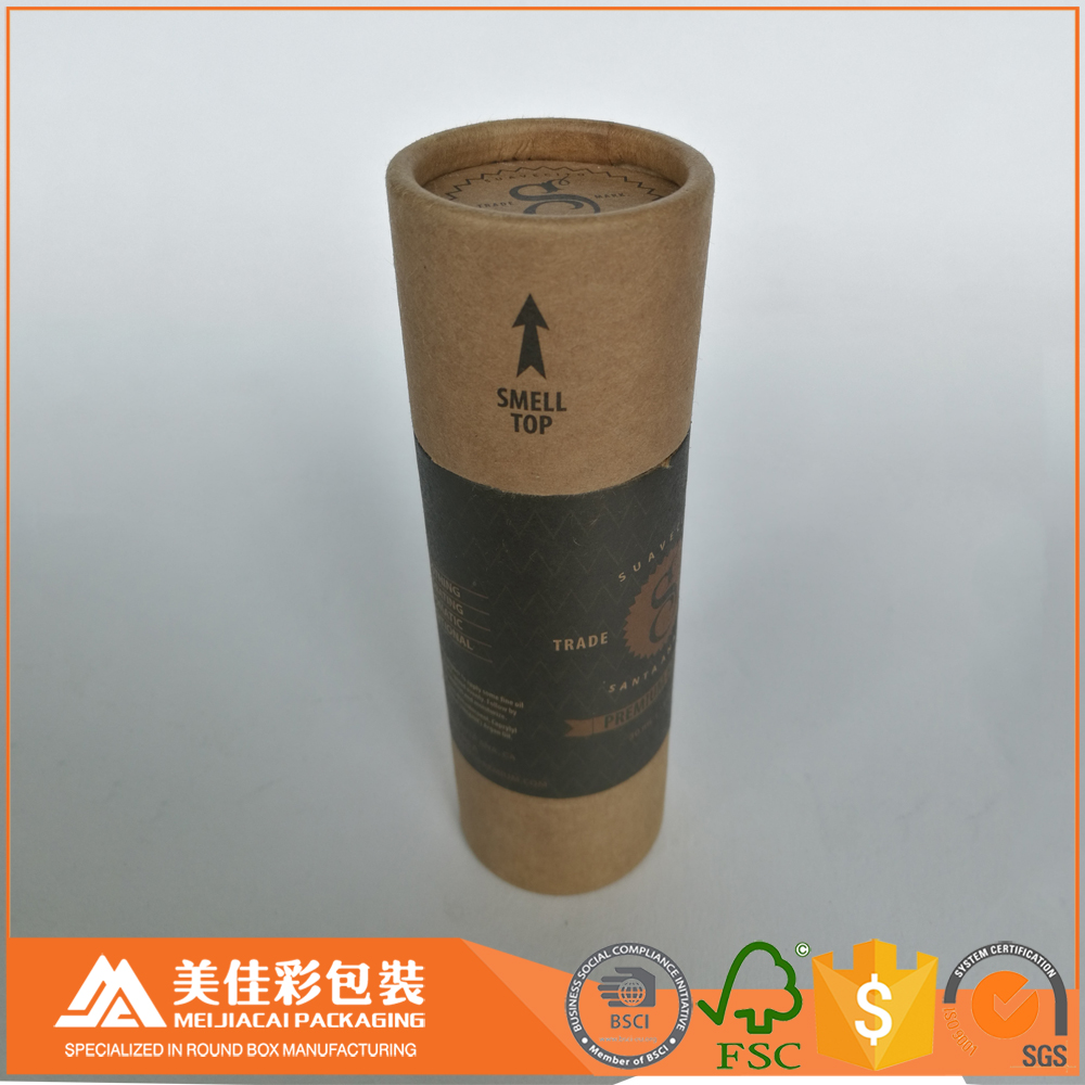 Biodegradable 60ml 2 Fl Oz Paper Cylinder Sliding Box Jar With Caps Full  Color Printed With Your Logo Design - Buy Cylinder Box Product on  Alibaba com