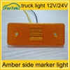 4led side marker lamp led lamp for truck led indicator