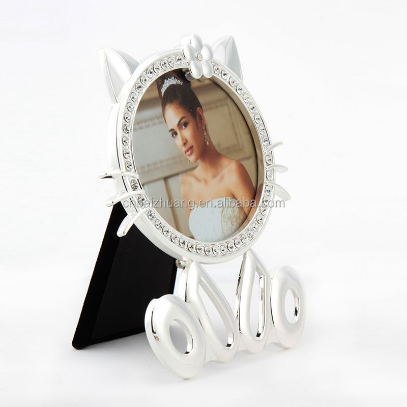 photo frame online free mouse mat photo frame photo frames 2016