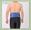 Factory OEM Tourmaline Self Heating Magnetic Waist Support Belt, Back Support Blet For Back Pain Relief