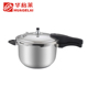 kitchen cooking set safe easy operate steel pressure cooker with color box