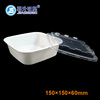 China manufacturer wholesale take away fast food container