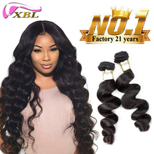 Wholesale Price 21 Years Hair Factory XBL Top Selling Loose Wave Brazilian Virgin Hair