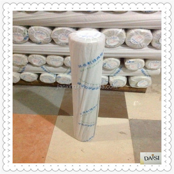 Polyester hot melt adhesive for textile fabric