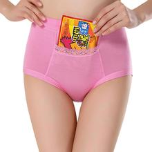 Pink Springtime Large Pocket Front Bamboo Stretch Panties High Quality