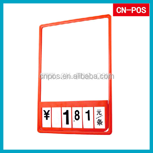 vertical plastic frame with pivot price for hanging