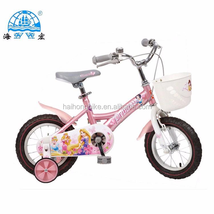 מדהים Fashional מיני חשמלי אופניים לילדים/סינית אופניים חשמליים לילדים AZ-39
