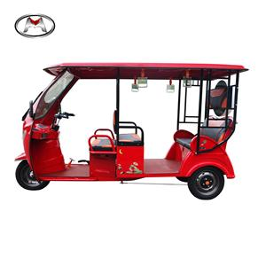 Low price electric rickshaw tricycle 3 wheel passenger tuk tuk car for sale