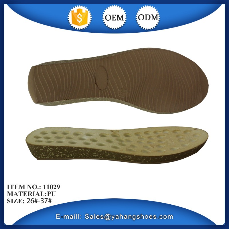 Kids wedge sandal slipper PU shoe cork sole supplier