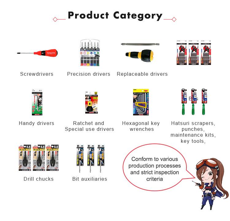 Japan gereedschap SUNFLAG 1350 type vijf size bits boor accessoire schroef driver
