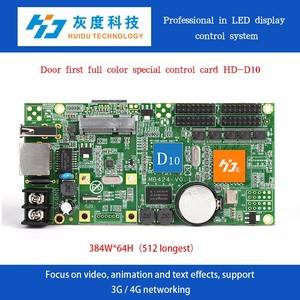 advertising offline full color screens led control card HD-D10