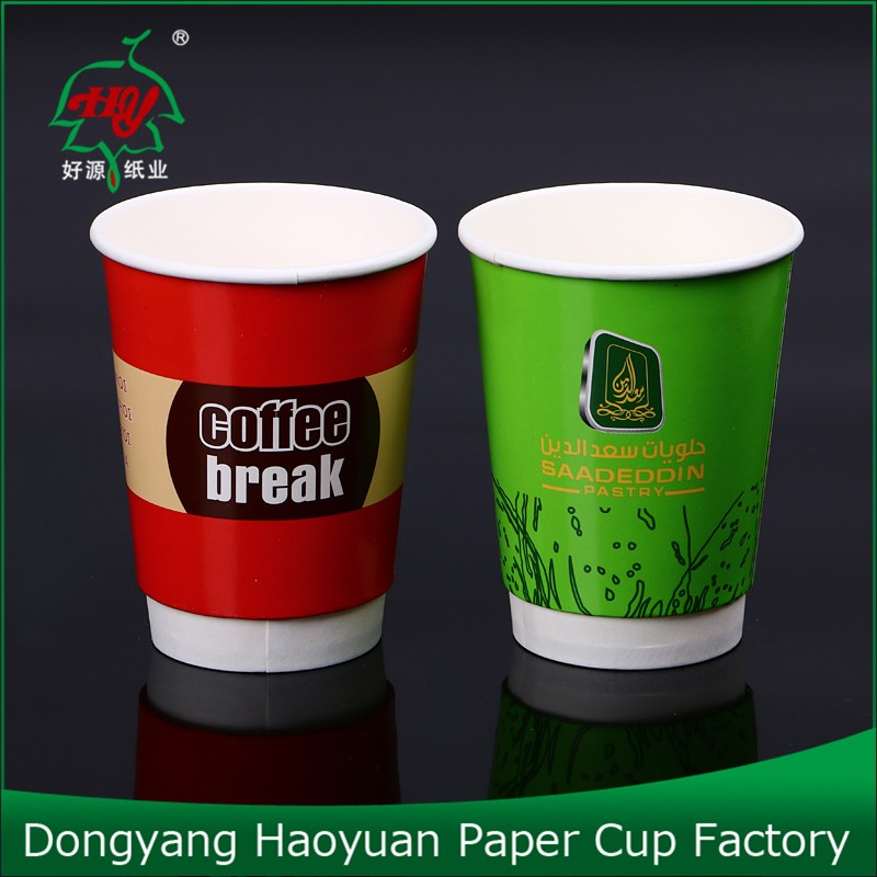 658eb5eb1ad Double Wall Hot Paper Cup Take Away Coffee Tea Disposable Cups - Buy ...