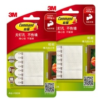 3M Command Small Adhesive Picture Poster Hanging Strips Damage Free Wall 17202 weight up to 450g per set