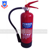 4KG CE DRY POWDER FIRE EXITNGUISHER