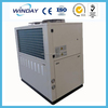 air cooled scroll chiller for restaurant chiller