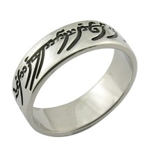 Jewish jewelry ring finger ring