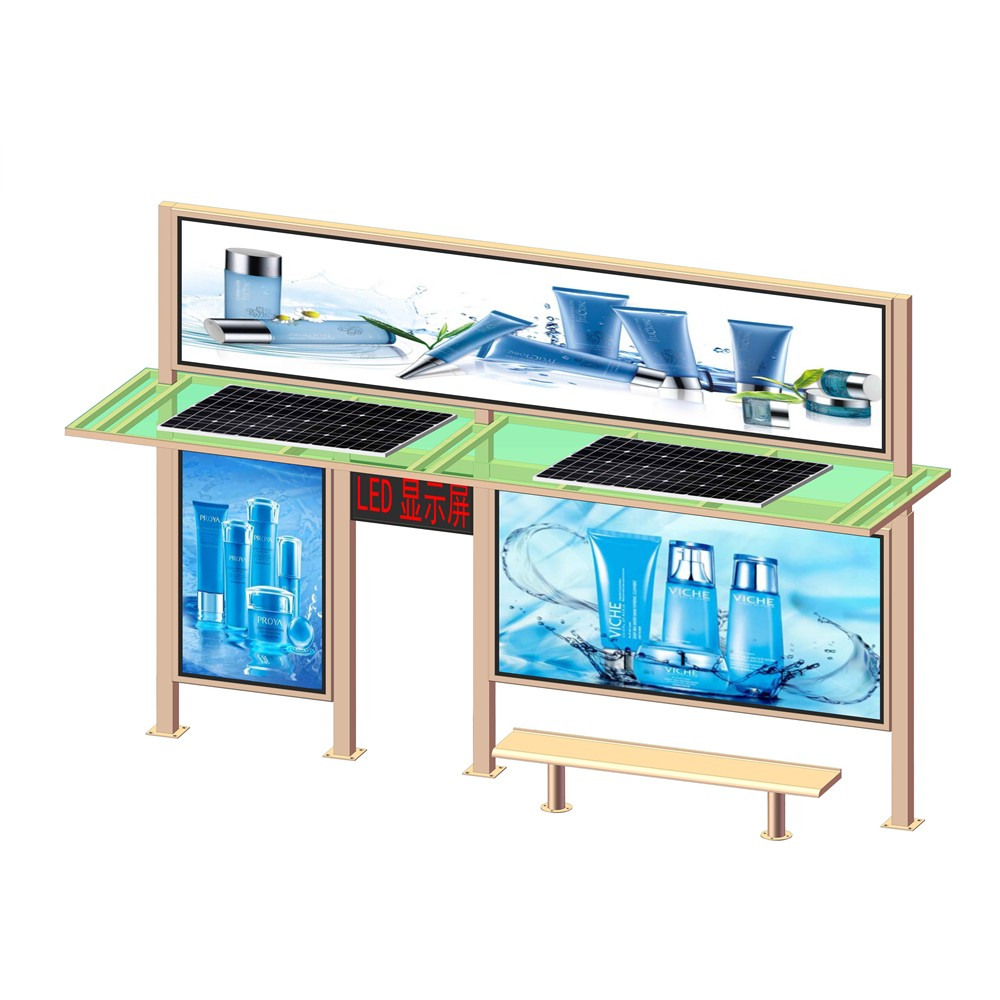 product-Street furniture bus shelter materials smart bus stop-YEROO-img-3