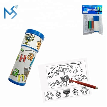 Chanoeka DIY Magic Schilderen Caleidoscoop Craft Kit Joodse speelgoed